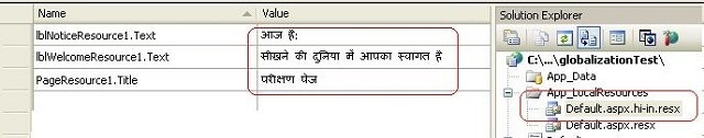 Resource File for Hindi-Indian